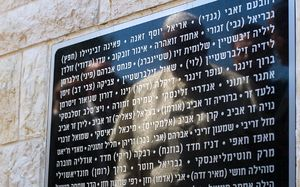 Pope Francis reflected in a memorial at Mount Herzl.