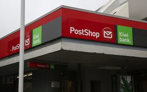 Post shop in Johnsonville