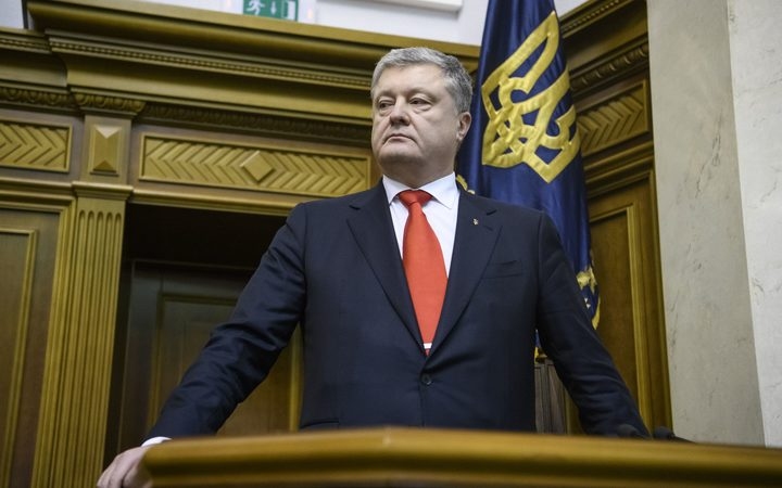 Ukraine's Poroshenko proposes terminating treaty on friendship with Russian Federation