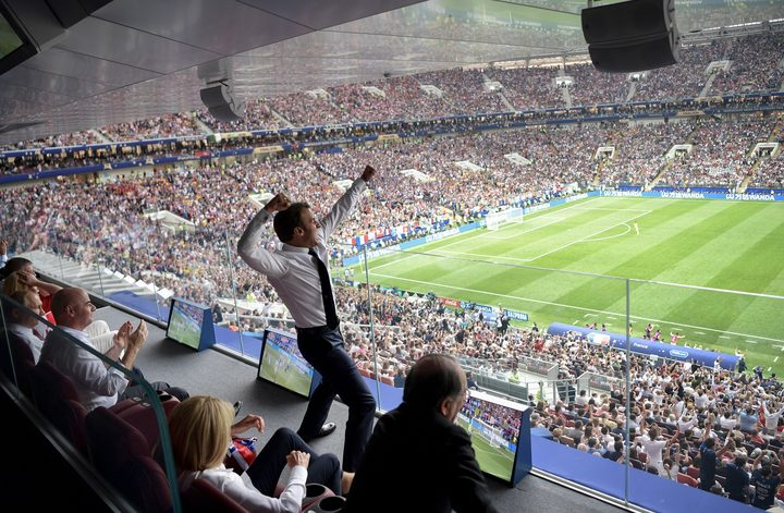 French President Emmanuel Macron reacts during the Russia 2018 World Cup final football match between France and Croatia.