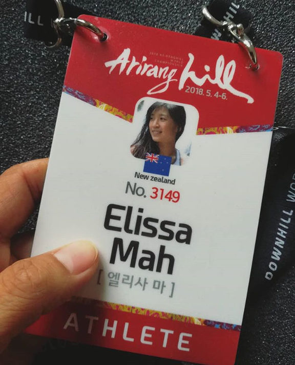Elissa Mah's competitor ID for the Arirang Hill event in JeongSeon-gun, South Korea.