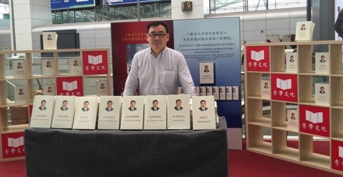 The Australian government is trying to locate Chinese-Australian writer Yang Hengjun, who was believed to be travelling in China.