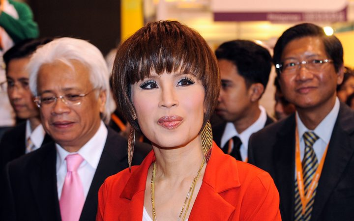 Thai Princess Ubolratana (2010)