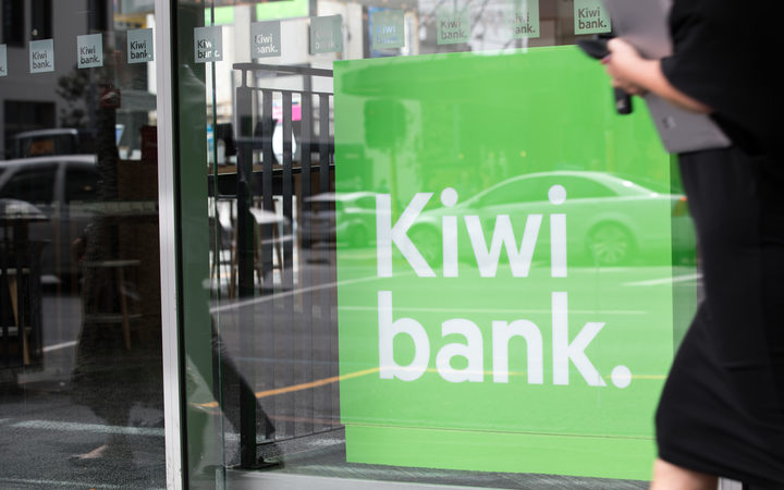 Generic Kiwibank images from outside the bank.