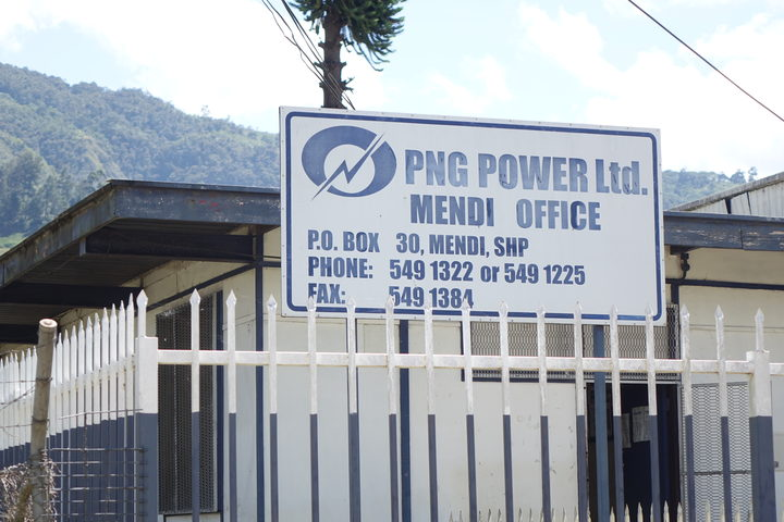 PNG Power office, Southern Highlands, Papua New Guinea.