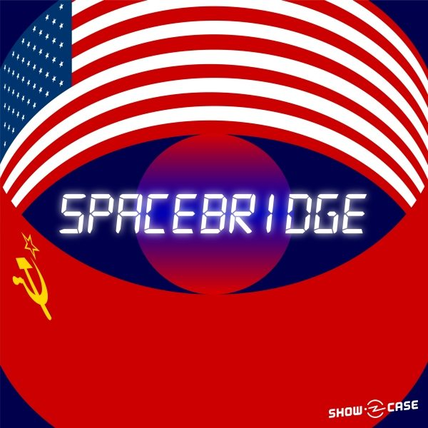 Spacebridge logo (Supplied)