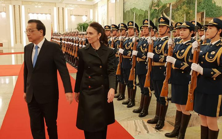 Jacinda Ardern at an official function in China.