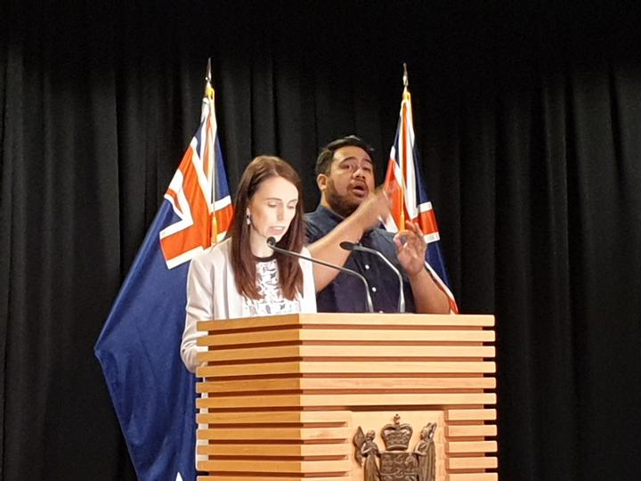 Prime Minister Jacinda Ardern announces the appointment of Justice Sir William Young to head the Royal Commission of Inquiry into the Christchurch terror attack.