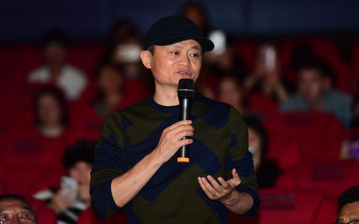 Jack Ma Work Week