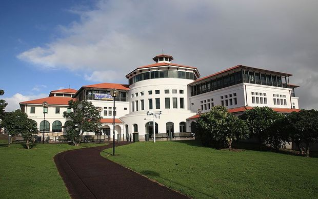 The seven organisations invited to apply to run the centre are: Auckland, Massey (above is its Albany campus in Auckland) and Otago universities. Also Plant and Food and AgResearch, the Cawthron Institute and the Institute of Environmental Science and Research.