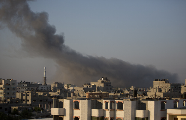 Smoke billows from buildings in Gaza City on Wednesday.