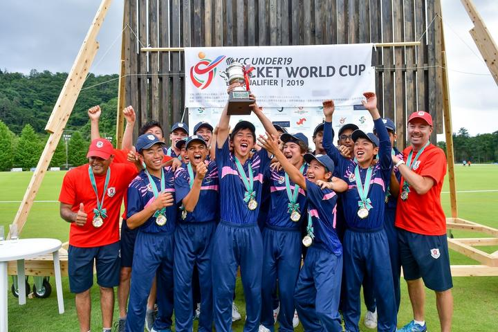 Japan won the ICC East Asia Pacific Under  19 Qualifier after PNG forfeited their final match.