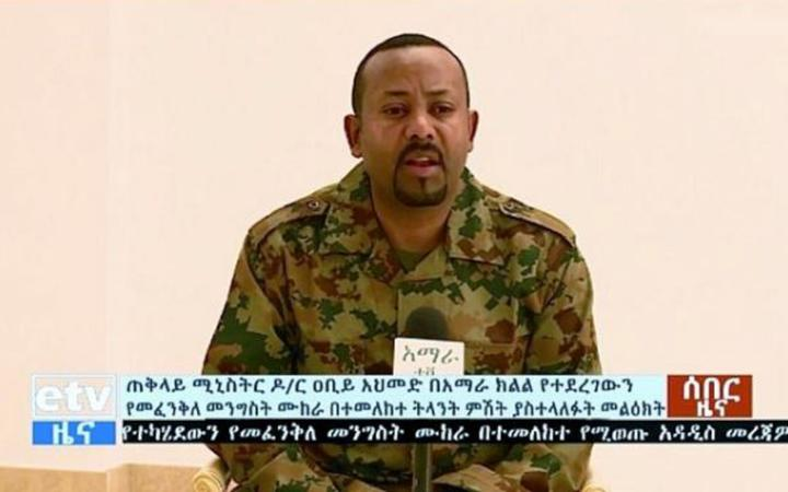 Ethiopia's Prime Minister Abiy Ahmed makes a televised address announcing a failed coup.