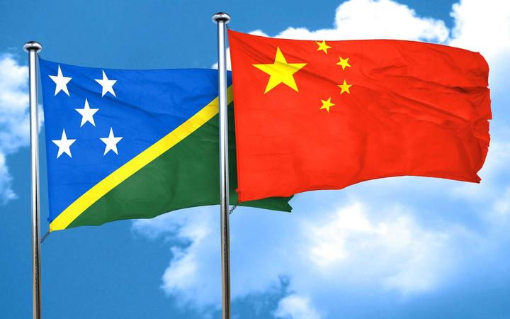 Solomon islands flag with China flag.