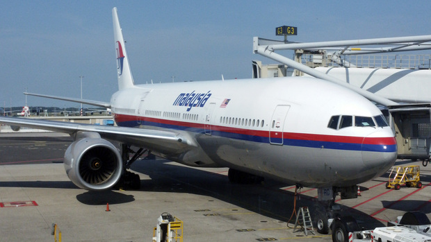 Malaysia Airlines Flight MH17 at Schiphol Airport in Amsterdam.