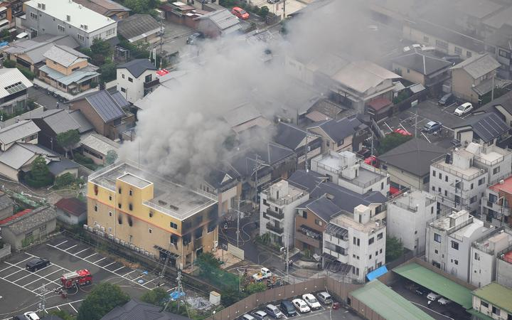 Fire burning at Kyoto Animation in Fushimi Ward, Kyoto City.