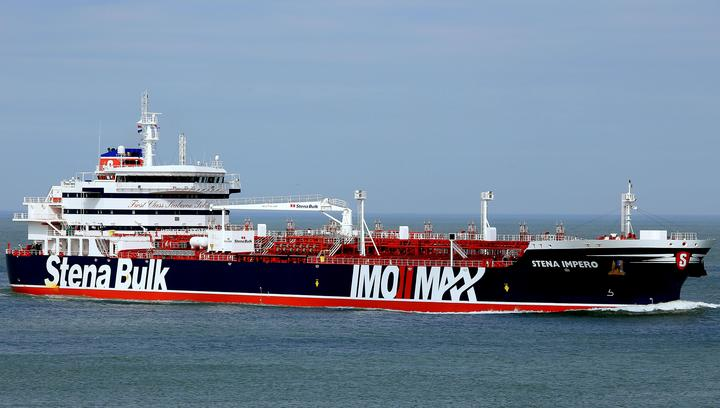 This handout photo made available on July 20, 2019, by Jan Verhoog shows the Stena Impero, a British-flagged tanker, off the coast of Europoort in Rotterdam on April 3, 2018.