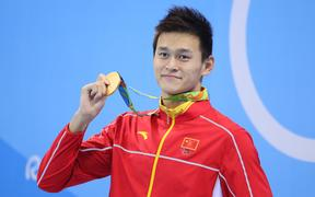 China swimmer Sun Yang with his gold medal at the 200m freestyle event at the Rio Olympics.