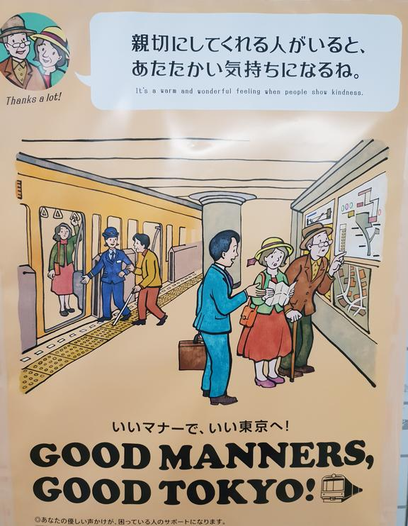 The Japanese are some of the kindest and most helpful people you could meet, especially to lost looking visitors.