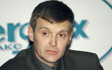 Alexander Litvinenko, then an officer of Russia's state security service FSB, at a news conference in Moscow in November 1998.