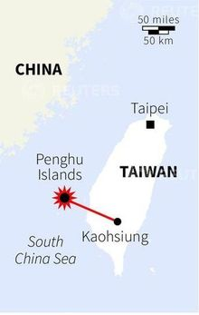 Map of Taiwan showing Penghu Islands.