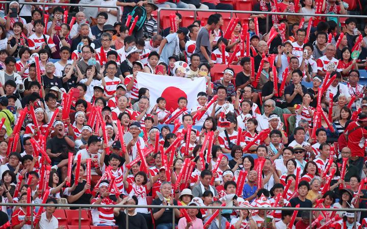 Japan Rugby World Cup fans.