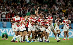 japan rugby team celebrates a win over Ireland. Rugby World Cup 2019.