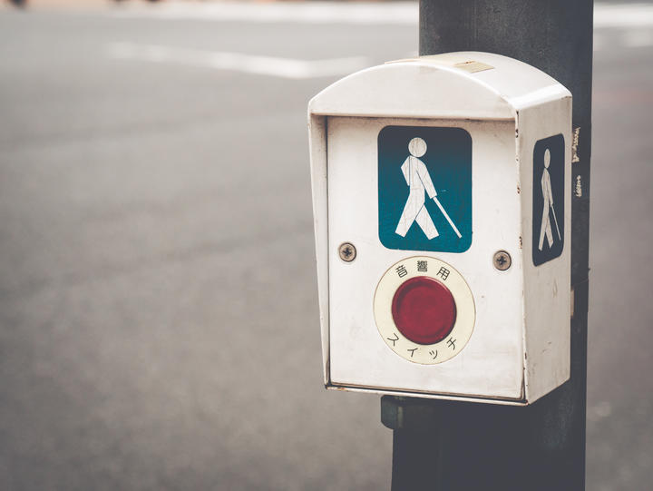 A traffic signal indicator, designed for blind people.