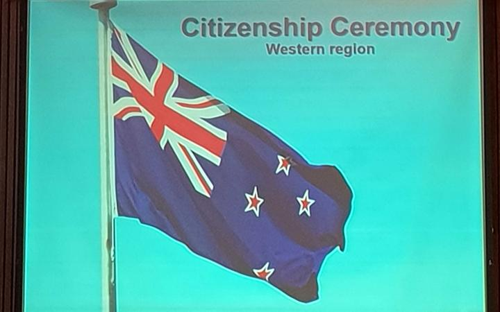 Projected image at Citizenship ceremony in west Auckland.