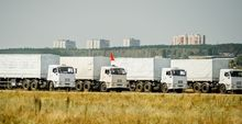 Russia has denied the aid convoy carries arms but Ukraine suspects it could be on the way to provide military help.