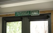 bilingual sign