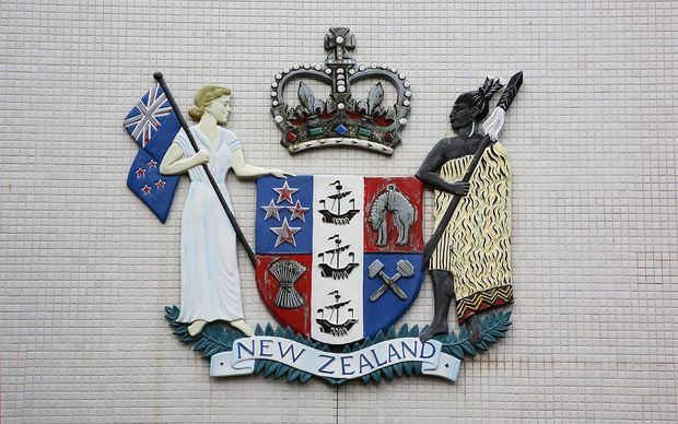The New Zealand coat of arms, seen here at the Rotorua High and District Court.