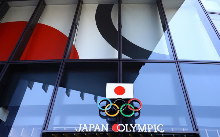 General view of the Japan Olympic Museum in Tokyo.