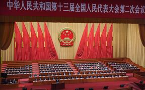 (FILES) This file photo taken on March 8, 2019 shows a general view of the second plenary session of the National People's Congress (NPC) at the Great Hall of the People in Beijing.