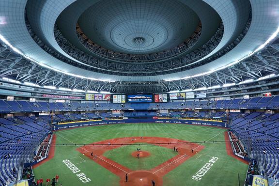 Kyocera Dome Osaka.