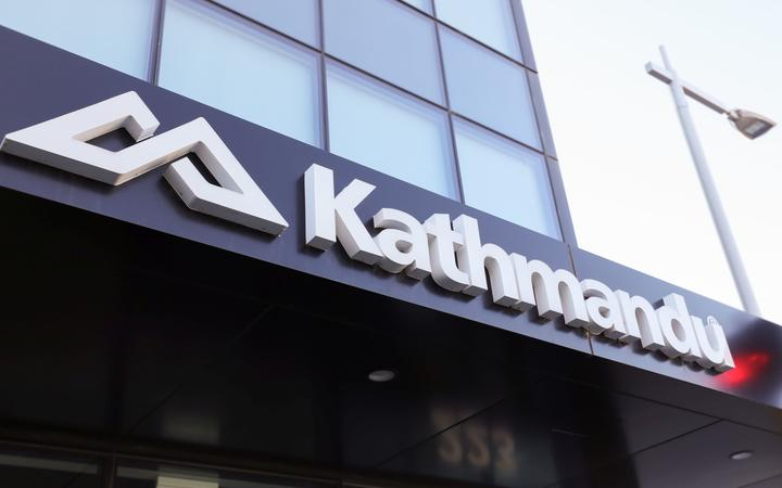 Kathmandu Head Office in Christchurch CBD