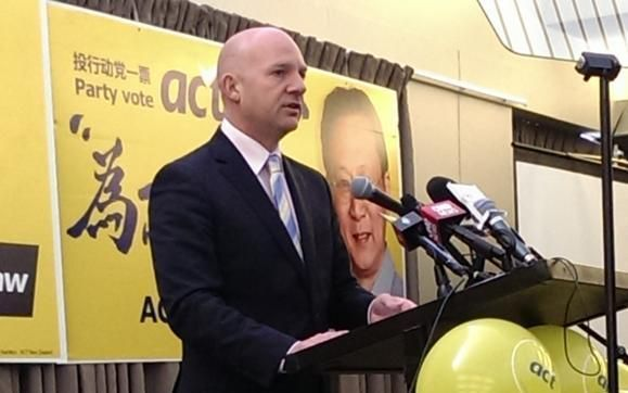 ACT leader Jamie Whyte made the announcement at the party's election campaign launch in Auckland today.