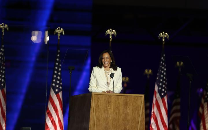 WILMINGTON, DELAWARE - NOVEMBER 07: Vice President-elect Kamala Harris addresses the nation from the Chase Center November 07, 2020 in Wilmington, Delaware.