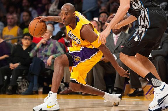 Kobe Bryant Lakers.  2015.