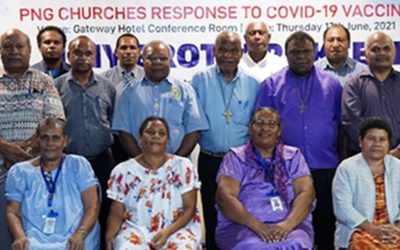 Group photograph of the participants of the PNGCC conference