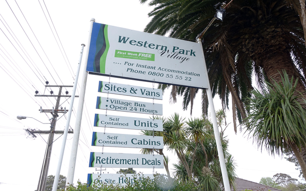 The entry to the Western Park Village in West Auckland.