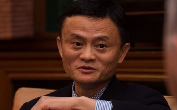 China's richest person, Jack Ma.
