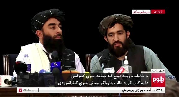Afghan channel Tolo news broadcast's the Talliban's first press conference since after over in Kabul.
