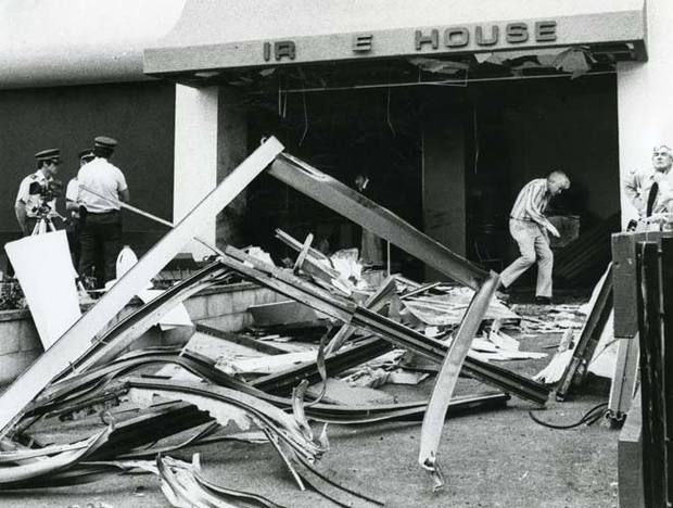 Bomb damage to the Wanganui computer centre, 1982