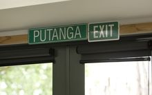 exit sign in english and maori