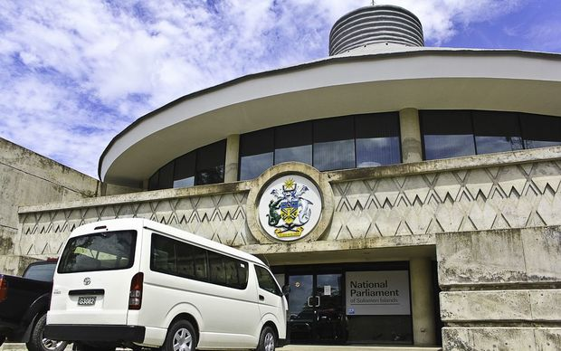 The National Parliament of Solomon Islands in Honiara.