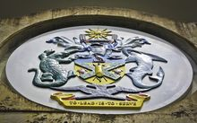 Solomon Islands coats of arms on Parliament buildings in Honiara