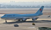 A Korean Air plane