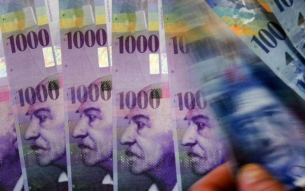 Switzerland's central bank is bringing in a negative interest rate in an attempt to lower the value of the country's franc.
