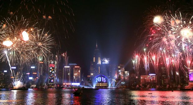 Fireworks explode over Victoria Harbour in Hong Kong.